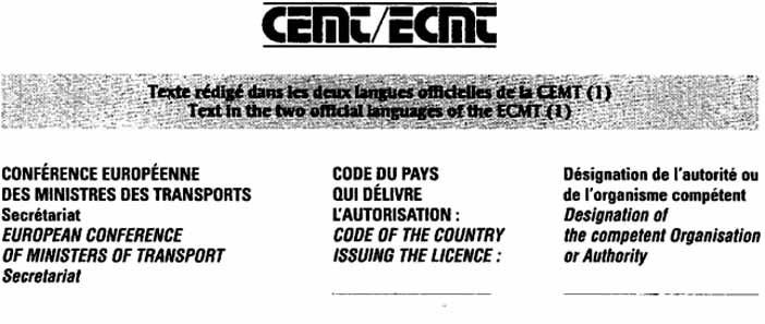 Megjelent a 2017. évi CEMT engedélyekre vonatkozó pályázati felhívás