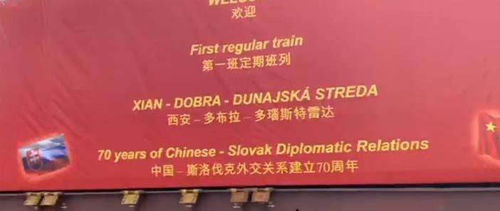 Megérkezett az első kínai konténervonat Dunaszerdahelyre